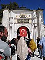 ایوب مسجد.jpg