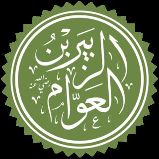 Iraqi commander