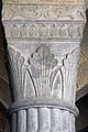 سر ستون در ایران-Capitals (architecture) in Iran 14.jpg