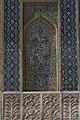 مسجد وکیل -شیراز ایران- 04- Vakil Mosque in shiraz-iran.jpg