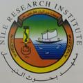 معهد بحوث النيل.png