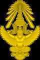 ตราประจำคณะองคมนตรีไทย สีทอง.png