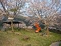 うつぶな公園 - panoramio (13).jpg