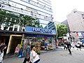 ハックドラッグ新横浜店 - panoramio.jpg