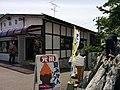 フィルムあります 元祖夏みかんソフト (26525071863).jpg