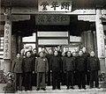 中央人民政府人民革命军事委员会部分委员在中南海颐年堂合影.jpg