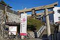 住吉神社 豊中市若竹町1丁目 2013.12.01 - panoramio (2).jpg
