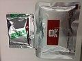 具 宮坂醸造 神州一味噌 コクが自慢のとん汁 (32635775793).jpg