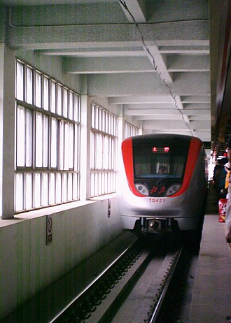 Batong line - A Batong Line train at Sihui