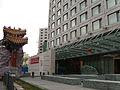 北京富豪宾馆.JPG