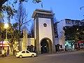 四川 犍为-县政府 - panoramio.jpg