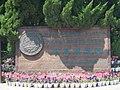 国家重点名胜-蓬莱阁景区 - panoramio.jpg