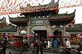 揭阳城隍庙.JPG