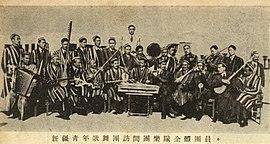 新疆青年歌舞团访问团9.jpg