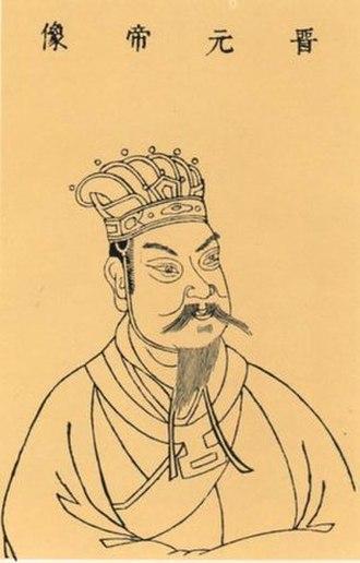 Emperor Yuan of Jin - Image: 晉元帝像