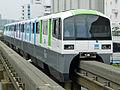 東京モノレール2000形.jpg