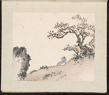 清 張宗蒼 山水 冊 紙本-Miniature landscapes MET DP161847.jpg
