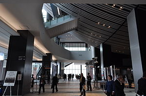 "Aoi (song) - ""Aoi""'s video was first shown at NHK Media Technology's exhibit 2015 Media Technology! at the Shibuya Hikarie event hall (pictured) in November 2015."