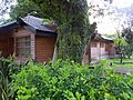 烏來日式宿舍 Wulai Japanese Style Residence - panoramio.jpg