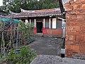 芝玉路曹家古厝 The Tsao Family Old House on Zhiyu Road - panoramio.jpg