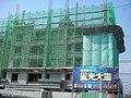 蘆洲市新建高樓林立 - panoramio - Tianmu peter (3).jpg