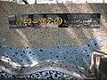 蘭雅公園 - panoramio - Tianmu peter (10).jpg