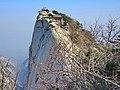 陕西 华山-南峰 - panoramio.jpg