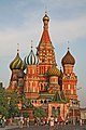 00 1907 Saint Basil's Cathedral, Moscow.jpg