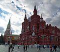 0159 - Moskau 2015 - Roter Platz (26125392250).jpg