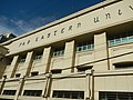 0347jfColleges Quezon Boulevard Roads Rizal Recto Avenue Manilafvf 14.JPG