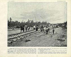 Строительство транс сибирской дороги