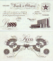 1000 Ghana Pounds (1958).png