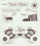 1000 Ghana Pounds (1958).png