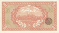 100 Coppers (Mei) - Market Stabilization Currency Bureau, Ching Chao branch (1915) 02.png