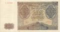 100 złotych 1941 r. AWERS.PNG