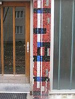 1100 Gussriegelstraße 44 - Schrödingerhof - Stg 5 - Ornamentales Pfeilermosaik von Hans Robert Pippal 1961 IMG 6182.jpg