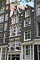 1132, 1131 Amsterdam, Geldersekade 15 en 13 (2).JPG