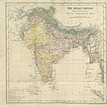 12 of 'The Imperial Gazetteer of India ... Second edition (revised and enlarged)' (11181293463).jpg