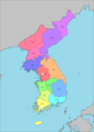 13 Provinces of Korea.png