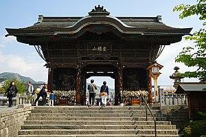 Zenkō-ji - The Niōmon Gate, 2007