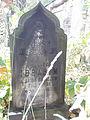 181012 Muslim cemetery (Tatar) Powązki - 48.jpg