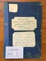 1861 год. Метрическая книга синагоги Ольшана. Брак.pdf