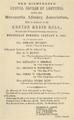 1861 MercantileLibraryAssoc BostonMusicHall.png