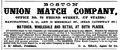 1864 UnionMatch Merrimac BostonDirectory.png