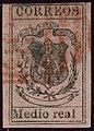 1867 medioR RepDominicana red Mi6a.jpg