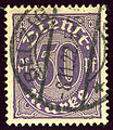 1922 Reich 50Pfg D29 Belzig.jpg