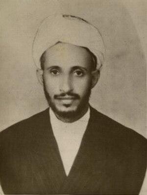 Ahmad Muhammad Numan - Noman 1946