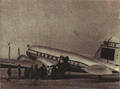 1952-08 中国人民航空公司成立.png