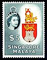 1955 Singapore Malaya stamp.jpg