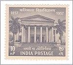 1957 University of Calcutta 10 NP.jpg